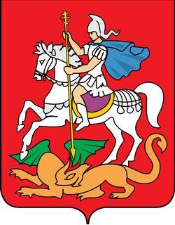 Герб Московской области