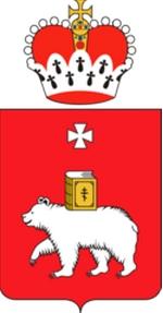 ставки транспортного налога 2014 в приморском крае