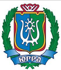 Герб Ханты-Мансийского автономного округа - Югры