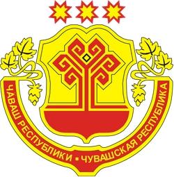 Герб Чувашской Республики